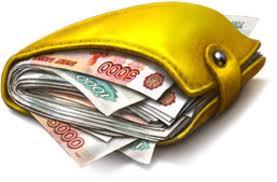 правильное отношение к деньгам